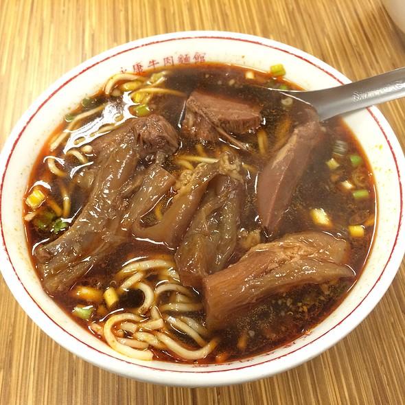 清燉牛筋麺