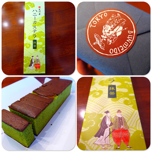 Green Tea Sponge Cake @ Narita Airport, Japan