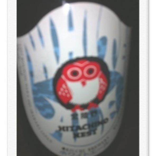 Hitachino Nest White Ale @ Umami Ramen & Dumpling Bar