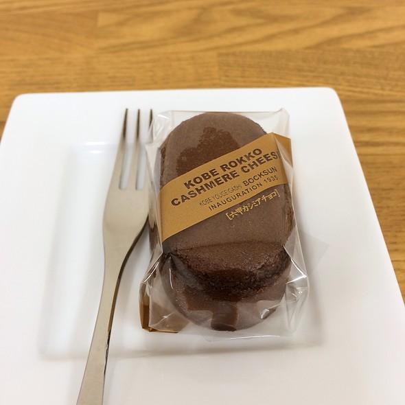 Chocolatecake @ 萩原珈琲