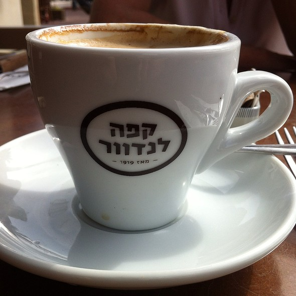 Coffee @ Landwer Cafe (De Shalit Square)