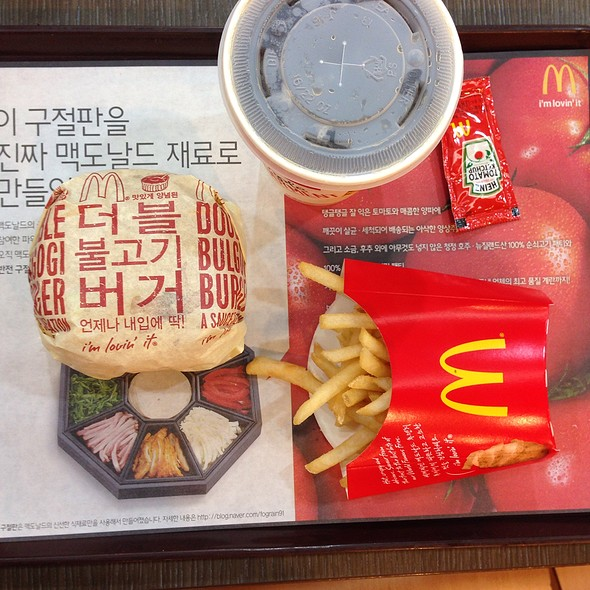 Bulgogi Burger @ McDonalds, Incheon International Airport