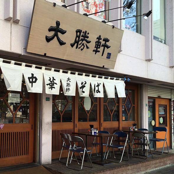 Tsukemen Ramen @ Taishoken Higashi-Ikebukuro