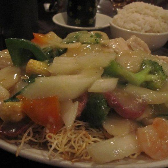 Restaurant Peking Garden Montreal