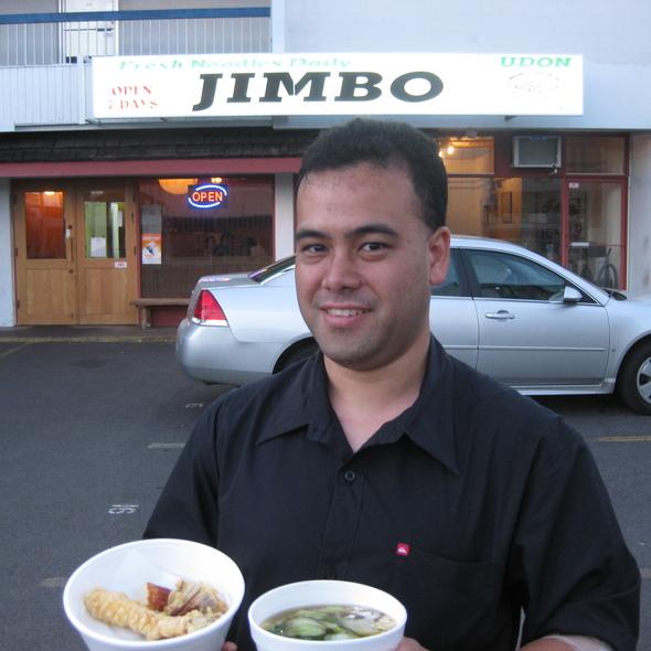 Nabeyaki Udon @ Jimbo Restaurant