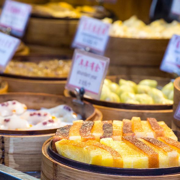 Suzhou Dim Sum