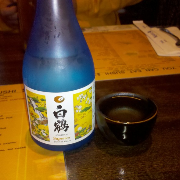 Sake @ Kyoto