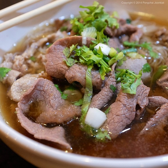 ก๋วยเตี๋ยวเนื้อเซอร์ลอยน์   Serloin Beef Noodle Soup @ ต้าหลง @ Fortune Town