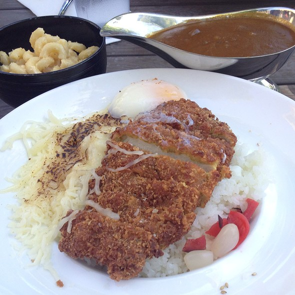 Pork Cutlet Curry @ Kobe Curry