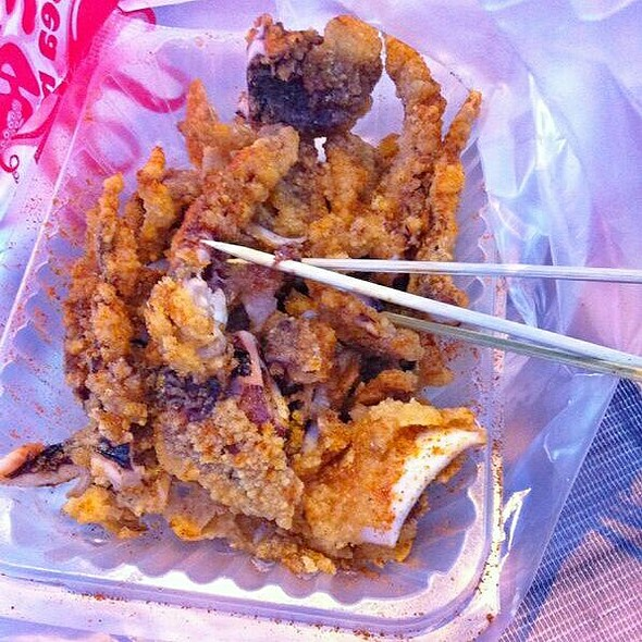 Deep Fried Squid @ Pasar Malam Taman OUG