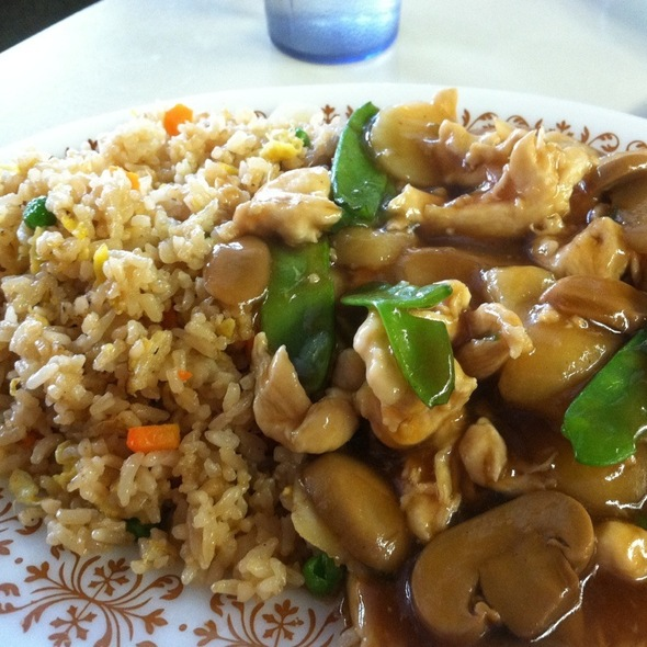 Moo Goo Chicken @ Chinese Home Style Cooking