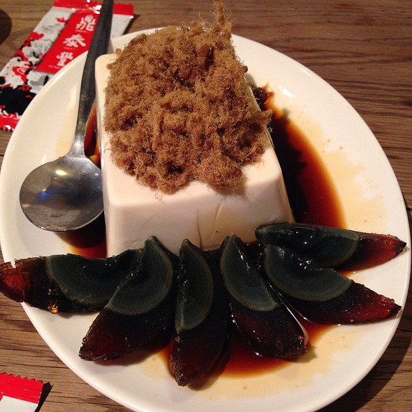 Silken tofu with century egg