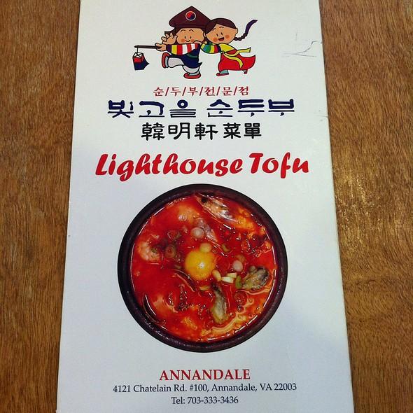 Menu @ Lighthouse Tofu