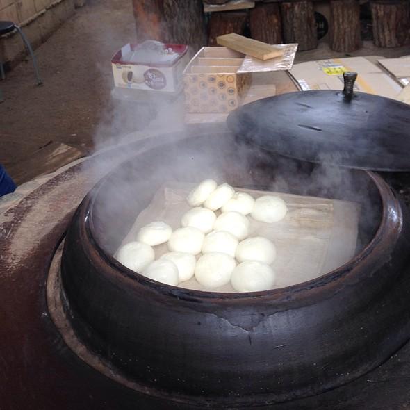 Steamed Bun With Redbeans @ Nami Island