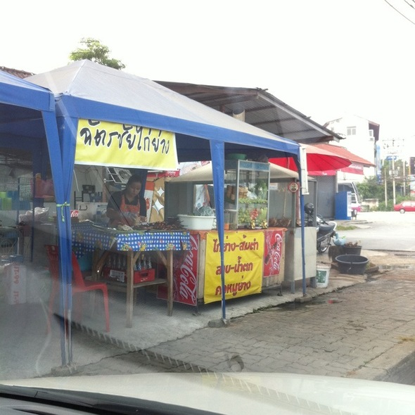 Somtam, Namtok, Kai-Yang @ Chatchai Street Food
