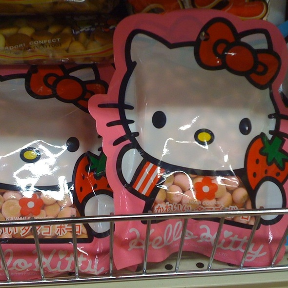 Hello Kitty Cookies @ M2M