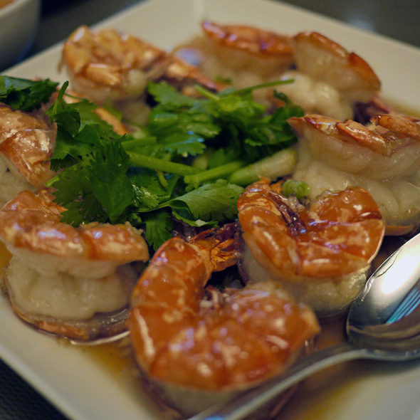 Tom The Rang Me @ Vung Tau Restaurant