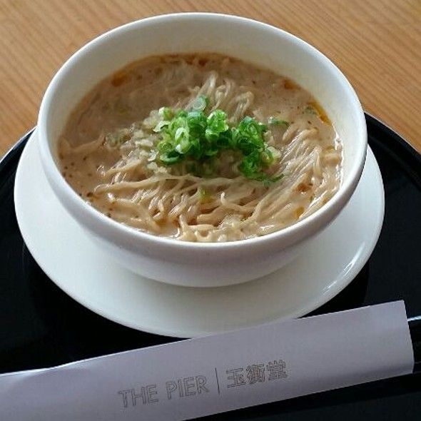 Dan Dan Noodles @ The Pier - Cathay Pacific Lounge