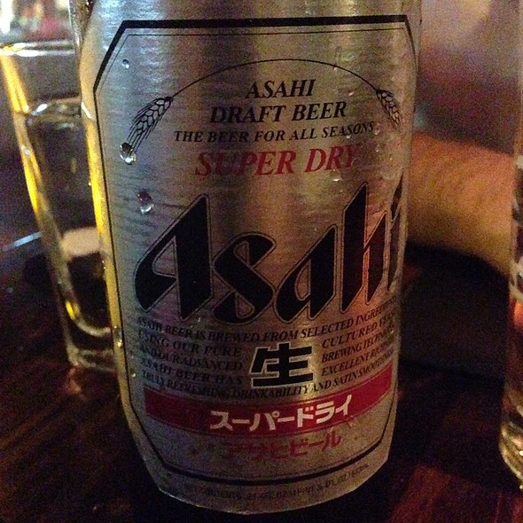 Asahi Japanese Beer - Amber - West, New York, NY