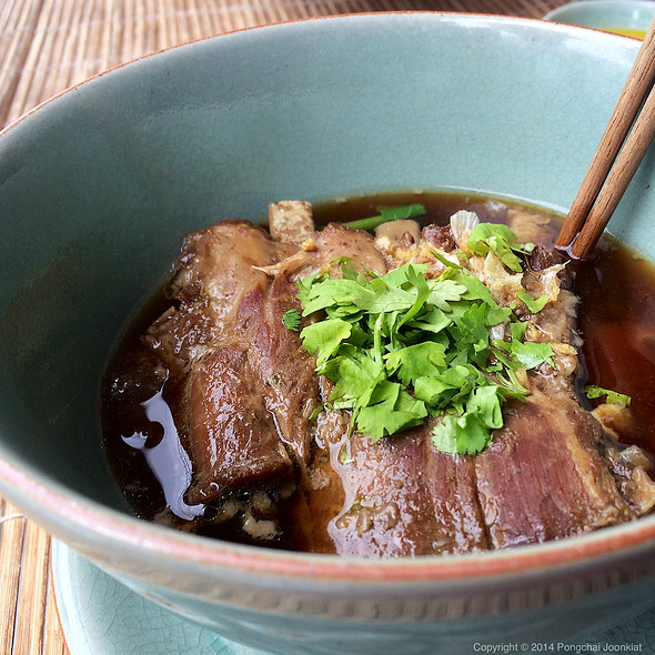 Braised Spare Ribs Noodle Soup @ Ruen Mallika Royal Thai Cuisine