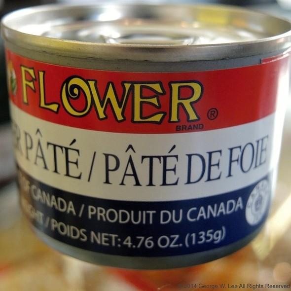 Flower Liver Pâté - Pâté de Foie