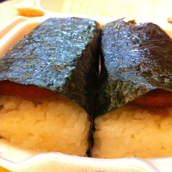 Fried Spam Musubi @ L & L Hawaiian BBQ