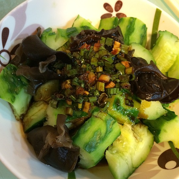 Marinated Cucumber & Black Fungus @ Wang Fu 王府