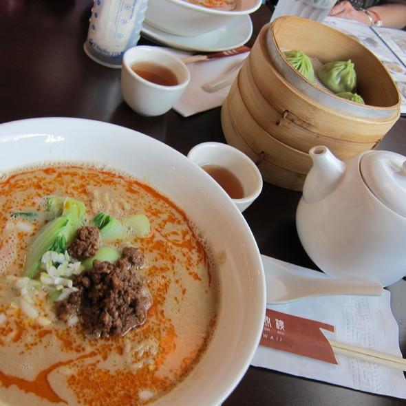 Lunch A @ Jin Din Rou
