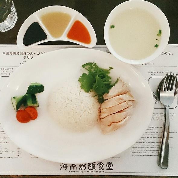 海南鶏飯 @ 海南鶏飯食堂2