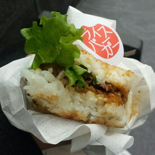Ginger Mugifuji Rice Burger @ Yonekichi