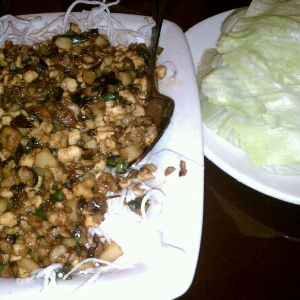 Chicken Lettuce Wraps @ Pf Changs Columbia Mall