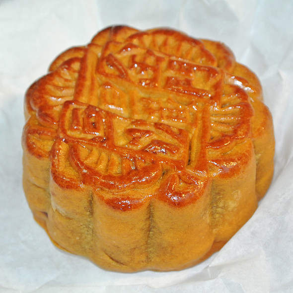 Black Bean Paste Mooncake