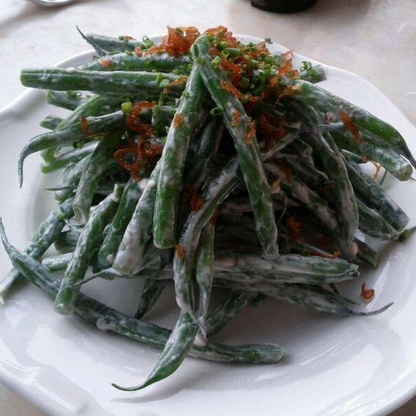 Haricots Verts Salad  @ Standard Grill