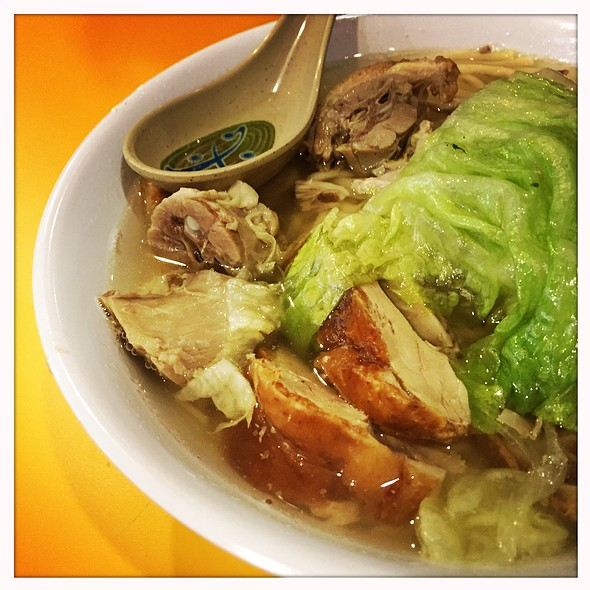 Roasted Duck & Noodles @ Wo Hop