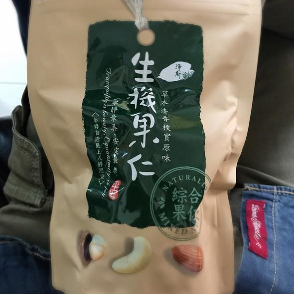 生機果仁 @ 協力志業股份有限公司