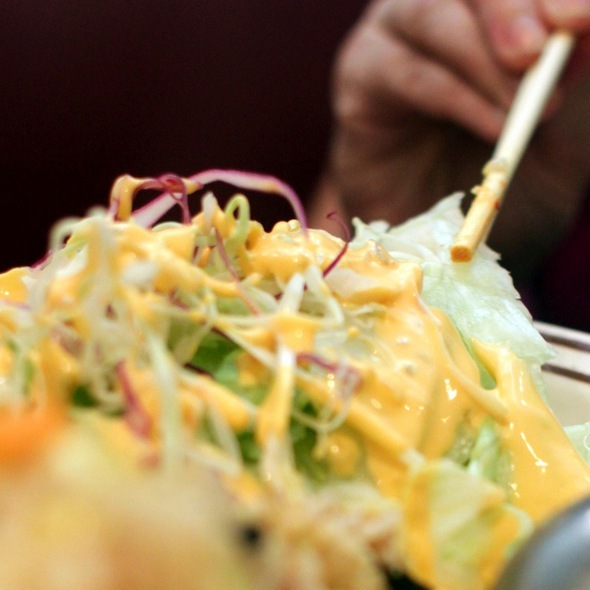Salad Side Dish @ Baden Baden Ny