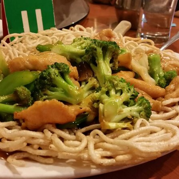 Crispy Noodles with Chicken