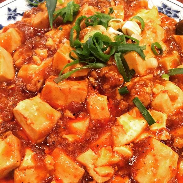 麻婆豆腐 (Mapo Tofu)