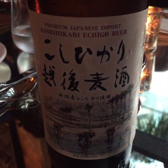 Koshihikari Echigo Beer @ Sushi Siam