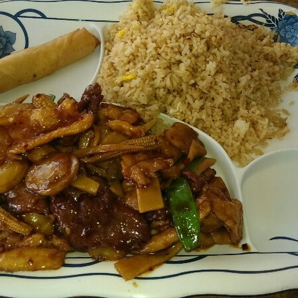 King Pao Triple Delight  @ New China Cafe