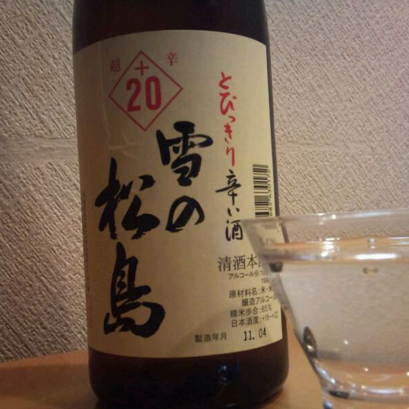 Sake @ 110's home
