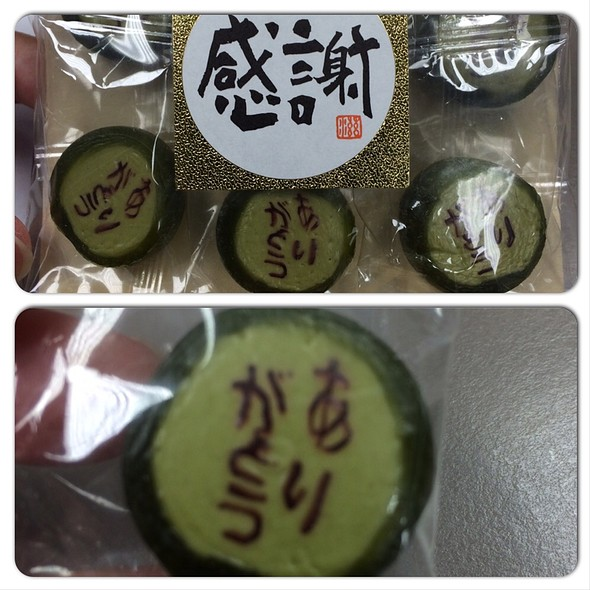 Green Tea Candy @ Somewhere In Japan
