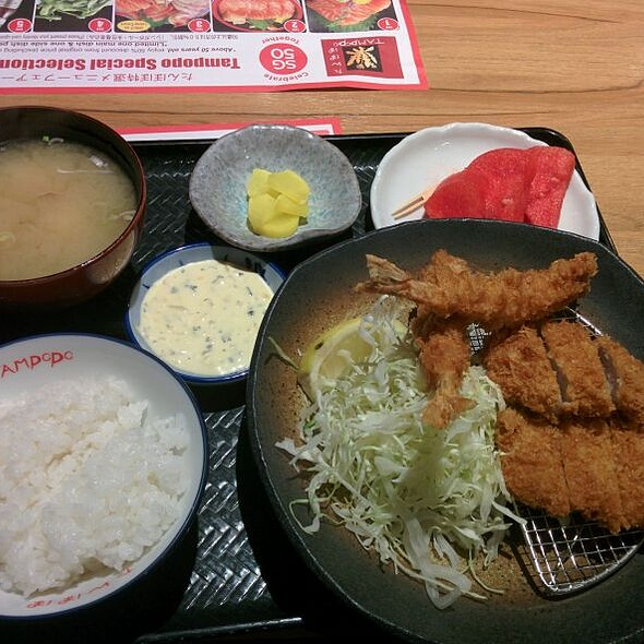 Shrimp And Hirekatsu Set