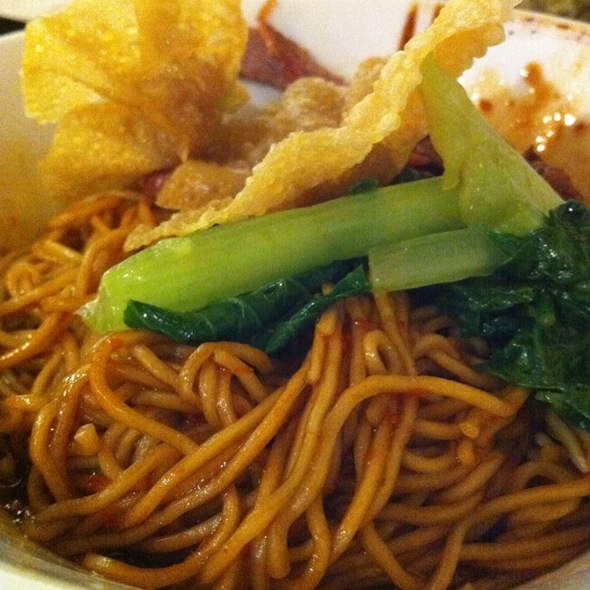Spicy Wonton Noodles @ Pontian Wanton Noodles
