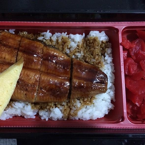 Eel Bento @ Nijiya Market