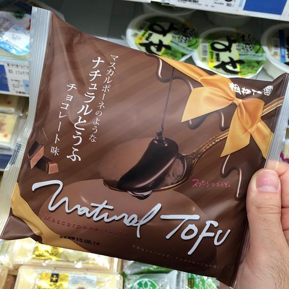 Chocolate Tofu @ たなか
