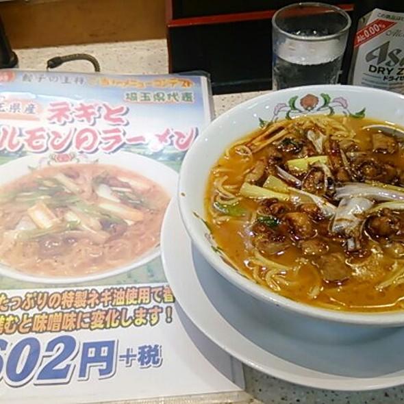 埼玉県産ネギとホルモンのラーメン