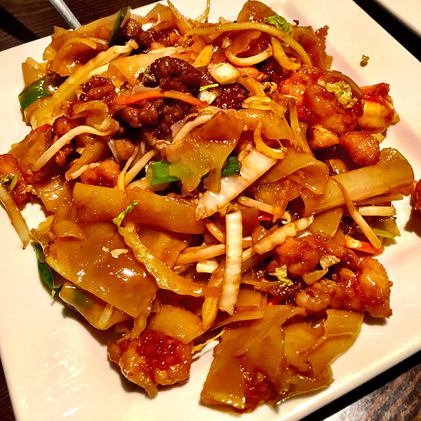 Combination Chow Fun @ Oriental Supermarket and Restaurant