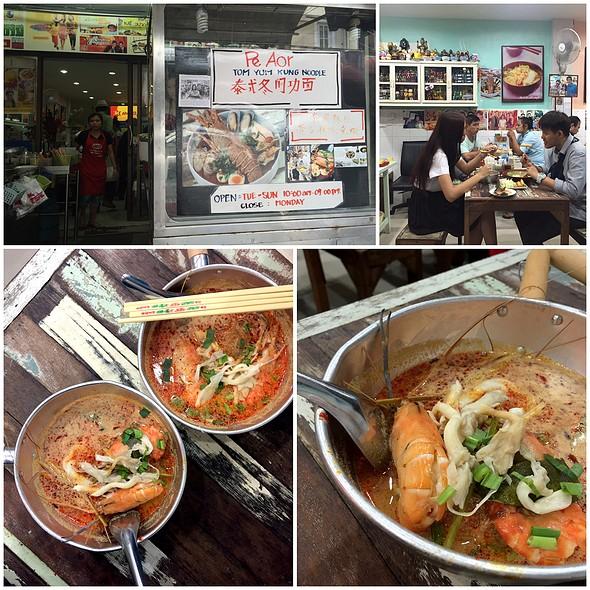 Tom Yum Goong (Prawn) Noodle @ ร้านพี่อ้อ