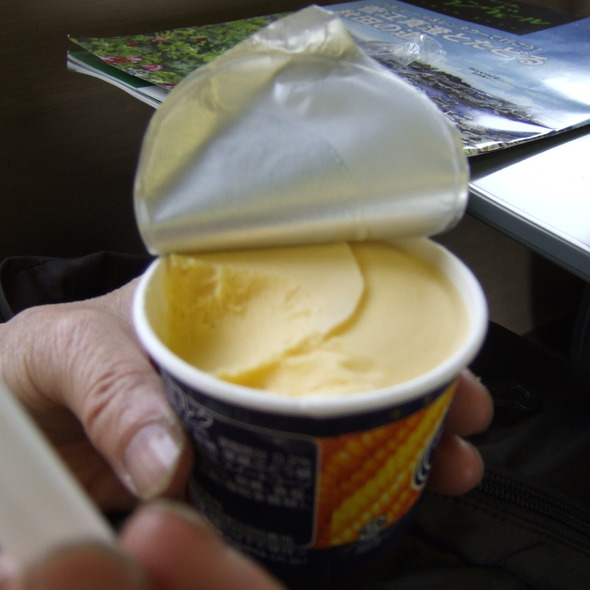 Corn Potage Ice Cream @ Bullet Train, JR Tohoku